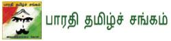 Bharati Tamil Sangam